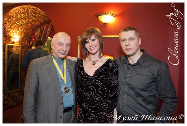 Виталий Волк, Светлана Фед и Владимир Окунев