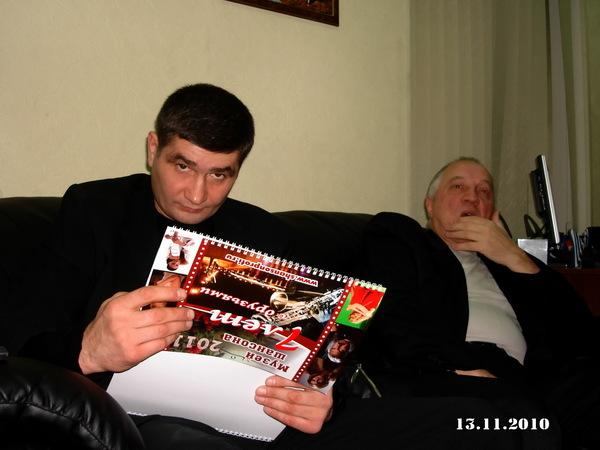 Павел Ростов и Владимир Окунев