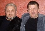Олег Ершов и Евгений Любимцев