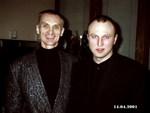 В. Смирнов и С. Коржов