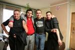 Вадим Рябов, Анатолий Корж, Ильдар Южный, Евгений Алтайский