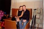 Афина и Сергей Князев