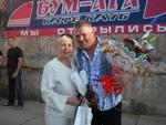 Татьяна Когут и Саша Адмирал
