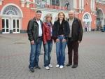 Саша Адмирал, Алёна Королёва, Елена Кантер и Зиновий Бельский