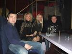 Сергей Карпенко с друзьями
