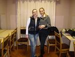 САНА и Жанна Мурр