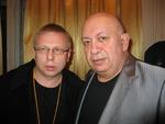 Владимир Двинской и Зиновий Бельский