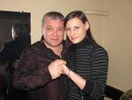 Илона и А. Дюмин