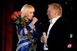 Олег и Валерия