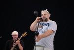 """группа """"Потап и корешки"""" - Москва"""