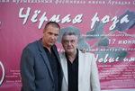Олег Андрианов (г. Тула) и Владимир Тимофеев (г. Новосибирск)