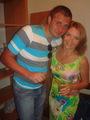 Сергей Пискун и Таня Дяченко