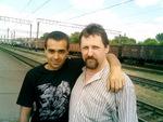 Горловка ЖД. Юрий Брилиантов и Павел Стрюков