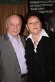Нина Караева и В. Окунев
