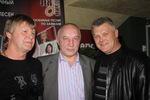 Евгений Куневич, В. Окунев, Саша Адмирал