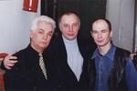 Эдуард Кузнцов, Владимир Окунев, Михаил Малышев