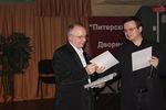 Председатель жюри конкурса В. Окунев и ведущий конкурса - Николай Орловский