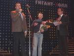 Региональное телевидение (в лице генерального директора телеканала) учредило дополнительную награду Александру Пашанову - съёмка видеоклипа