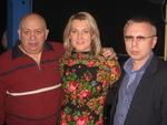 Зиновий Бельский, Светлана Питерская, Владимир Двинской