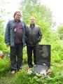 Олег Баянов и Сергей Иванович Маклаков на месте захоронения в крематории