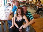 Таня, Вадим и Олег