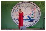 участница №6 - Ирина Владимирова - г. Кыштым, Челябинская обл.