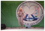 завершает конкурс участница под №19 - Наташа Галич (г. Рига - Латвия)