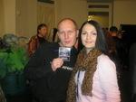 с Алексеем Романютой