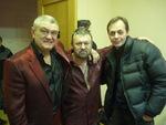 Владимир Тимофеев, Алексей Созонов и Игорь Латышко