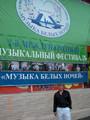 Евгений Куневич - Таллинн