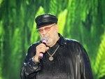 """""""Юбилейный концерт"""" памяти Михаила Круга. Фото А. Грин"""