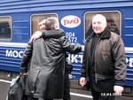 Встреча друзей. Александр Дюмин, Владимир Окунев и Павел Ростов