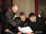 Владимир Окунев, Александр Дюмин, Павел Ростов