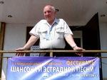 Председатель жюри фестиваля Владимир Окунев