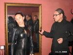 Афина и Андрей Егоров