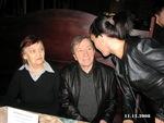 Валентина Павловна и Сергей Иванович Маклаковы и Афина