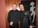Вадим Край и Денис Стрельцов