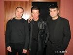 Вадим Край, Денис Стрельцов и Павел Ростов