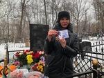 Светлана Фед демонстрирует награду Сергею Коржукову (посмертно) от 10.02.2019 г.