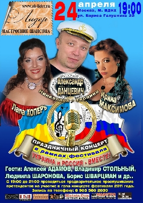 Афиша: Праздничный концерт в рамках фестиваля