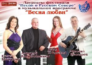 Афиша: Лауреаты фестиваля