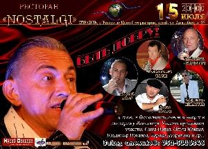 Афиша: Благотворительный концерт в Израиле в поддержку Владимира Утёсова