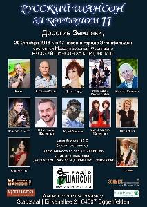 Афиша: Международный фестиваль