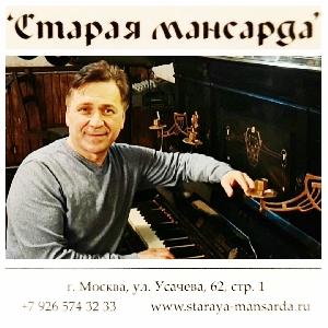 Афиша: Михаил Михайлов. Большой сольный концерт