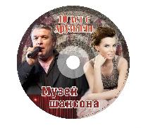 песни шансон с текстом Санкт-Петербурге, Петродворцовый район