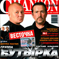 Cover: �������� (������ #3)