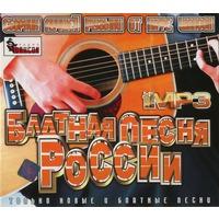 Блатная песня России