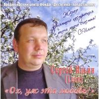 ��, �� ��� ������! - 2009 �.