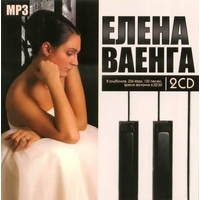 Cover: 2 CD - 2009 г.