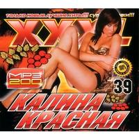XXXL Калина красная №39